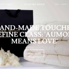 Aumore Wool